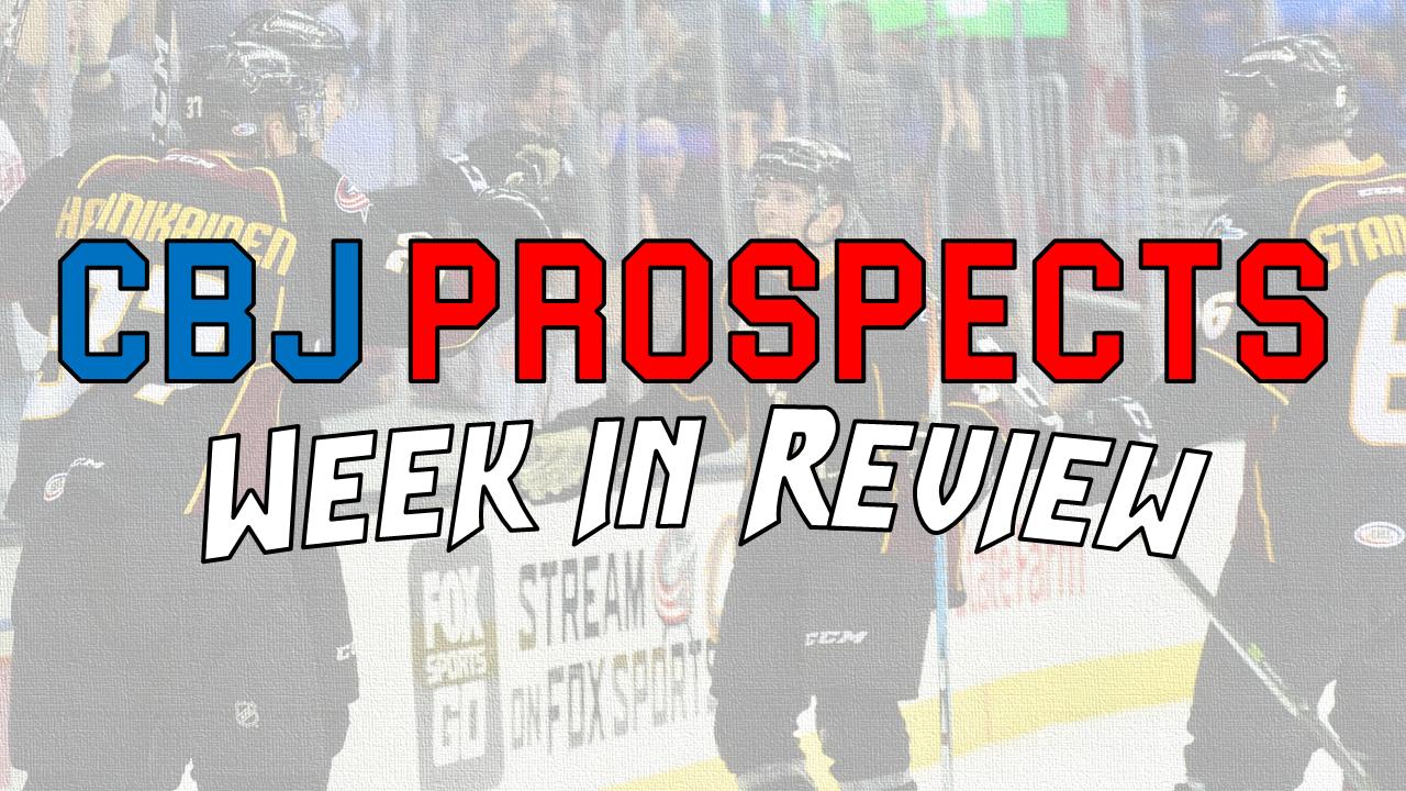 CBJ Prospects: Final AHL Recap Mar. 28 - Apr. 14