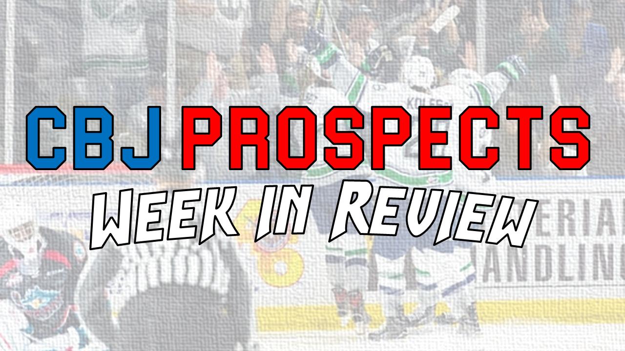 CBJ Prospects' CHL Second Round Recap
