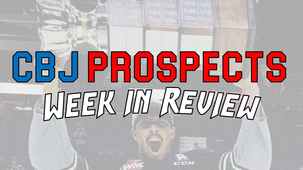 CBJ Prospects' CHL Finals Recap