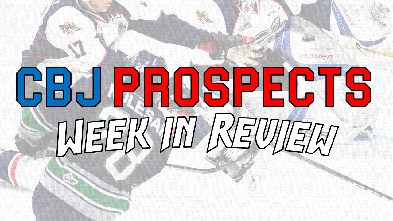 CBJ Prospects: Memorial Cup Recap