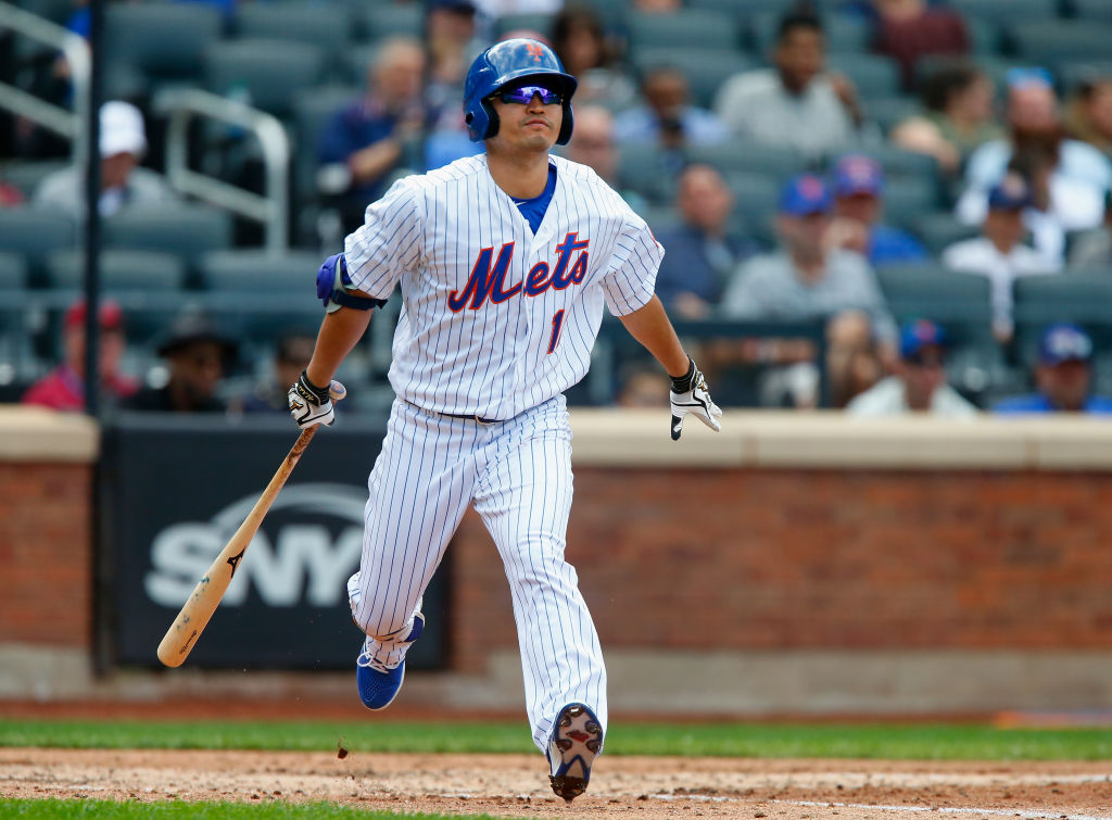 9/12/17 Game Preview: New York Mets at Chicago Cubs