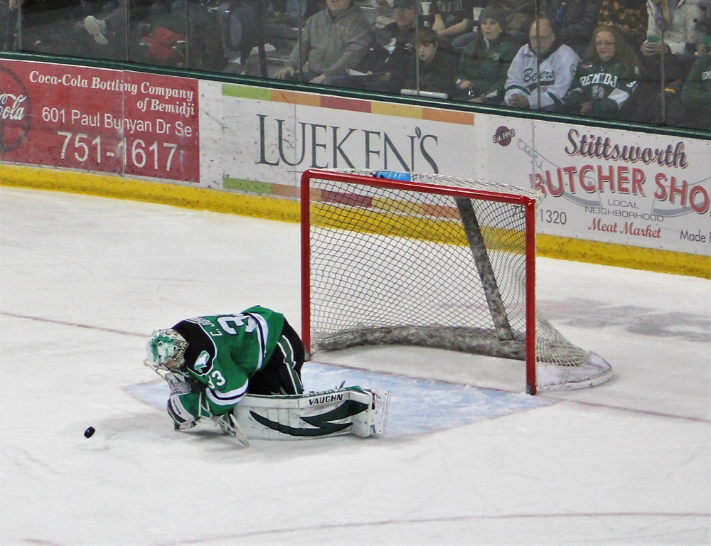 UND Hockey: Are You Flummoxed Yet?