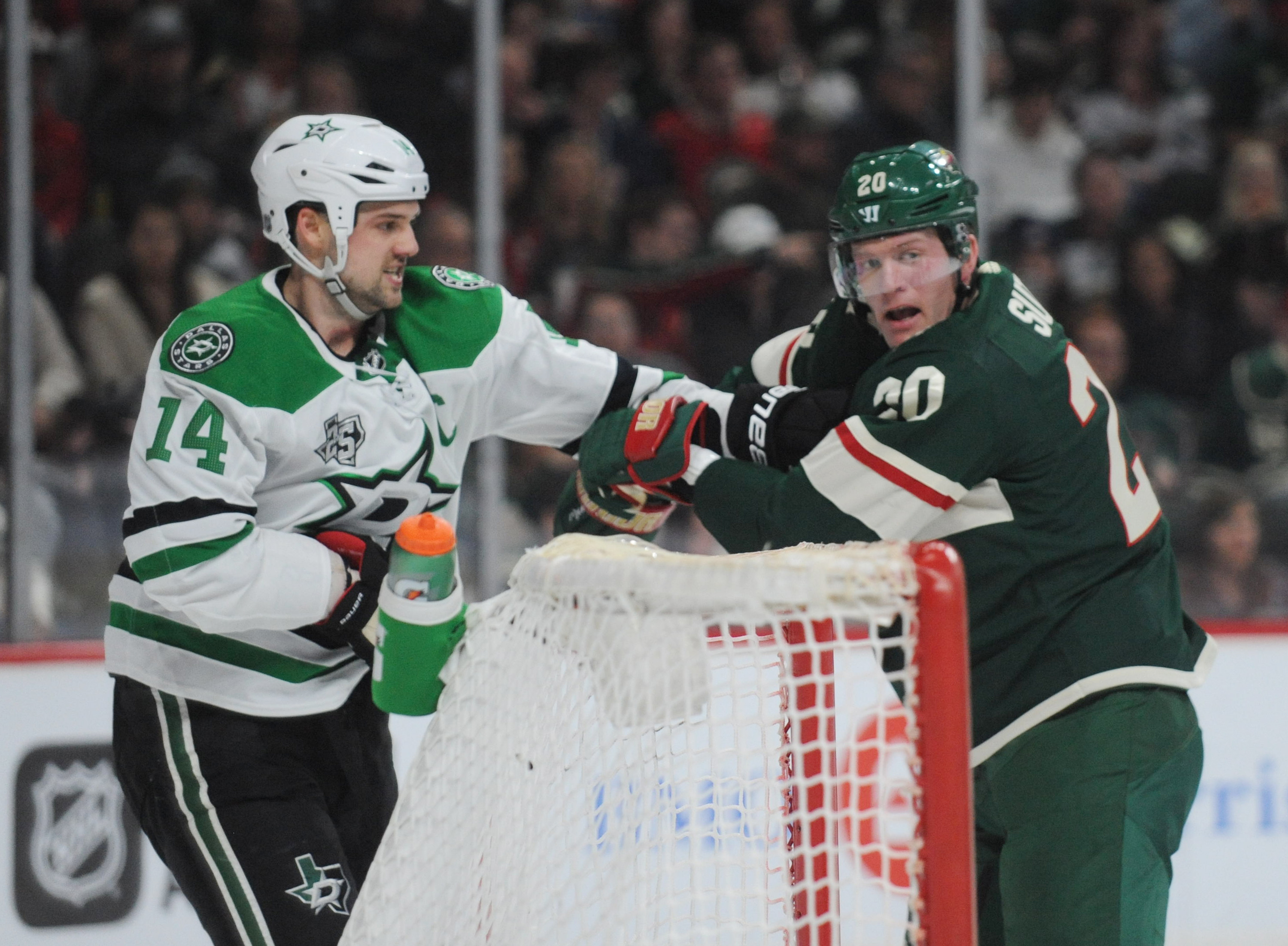 Game Preview: Minnesota Wild vs. Dallas Stars 3/31/18 @ 7:00PM CST at American Airlines Arena