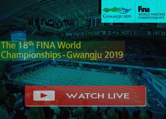 FINA World Championships 2019 Live Stream