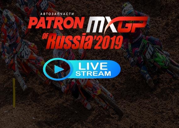 MXGP of Russia