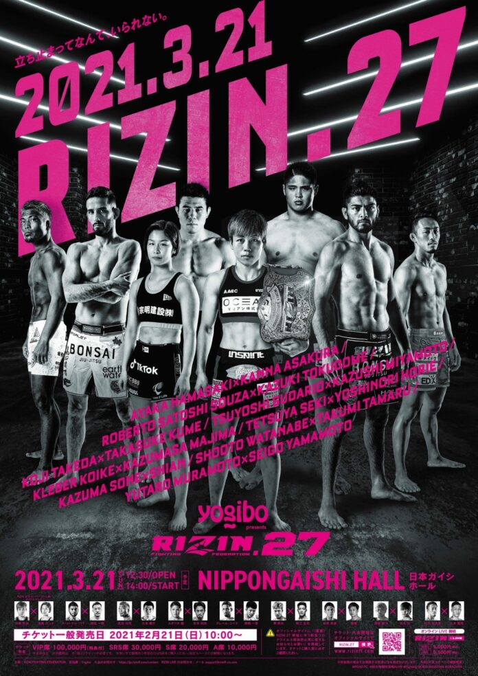Rizin 27 Fight Card & Preview