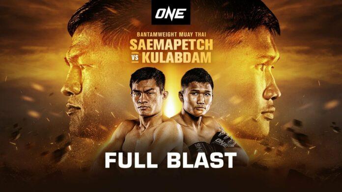 ONE: Full Blast Results & Recap