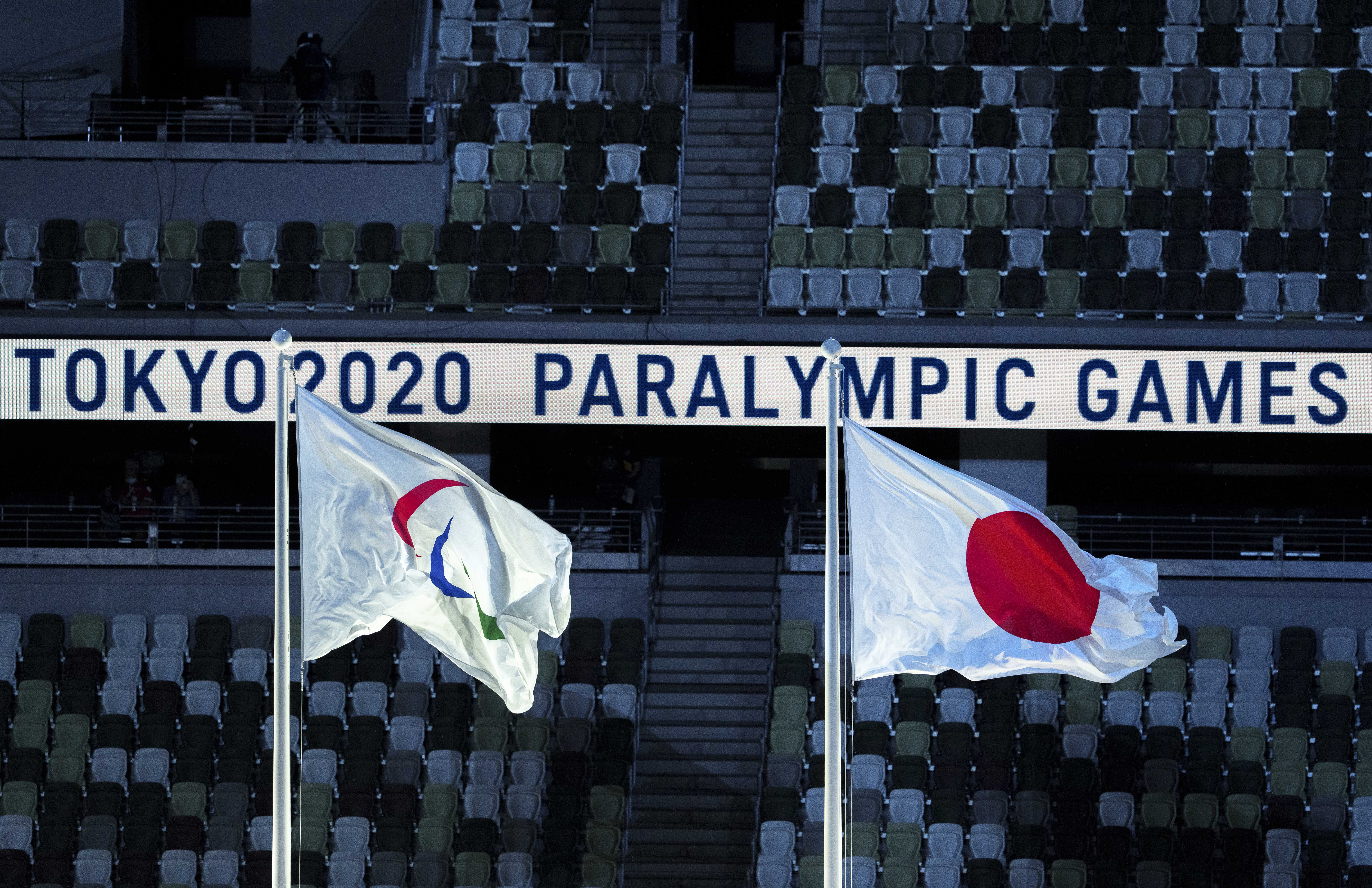 Brazil wins gold in men's soccer at 2020 Paralympics