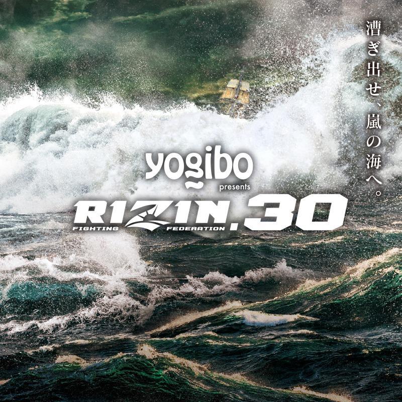 rizin 30