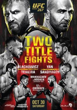 UFC 267: Blachowicz vs Teixeira Fight Card